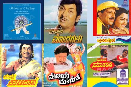 Madhu Songs