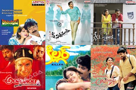 Telugu Song