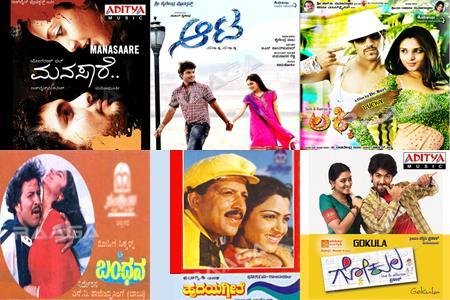 Kannada Songs