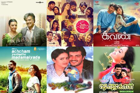 Tamil Songs 2