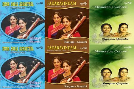 Ranjani Gayathri
