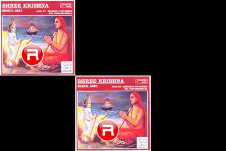 Shree Krishnas Songs