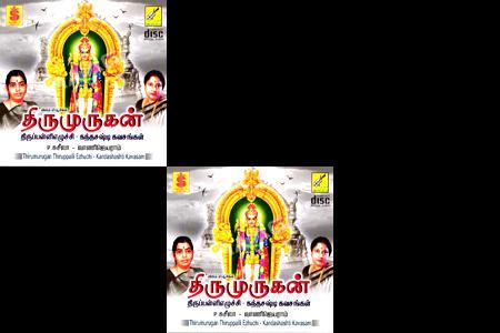 Thiru Murugan Thirup