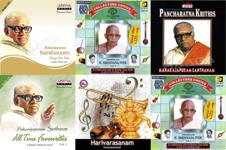 Carnatic  Music 2017