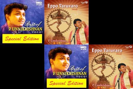 P Unnikrishnan Songs