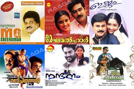 Chitra Malayalam
