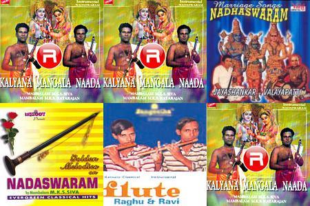 Nadaswaram 2017