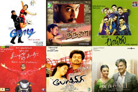 My Tamil