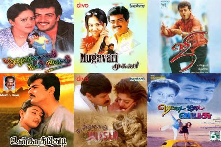 Vijay's Best