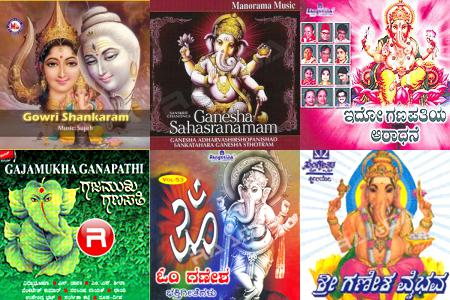 Ganesha Festival 201