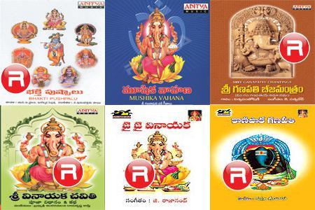 Lord Ganesh Songs