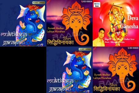 Ganesha Bhajans