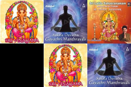 Gs Sanskrit Gayatri