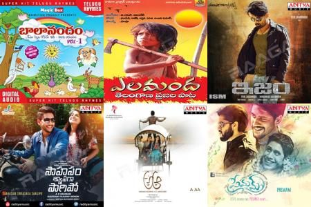 Songs Venkata
