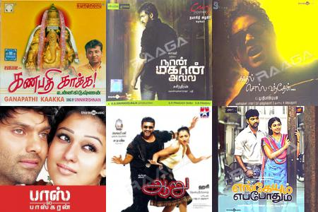 Yuvan Collections