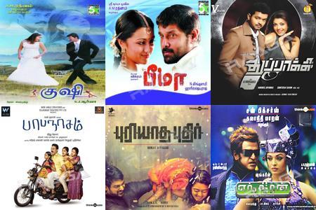Hariharan Tamil