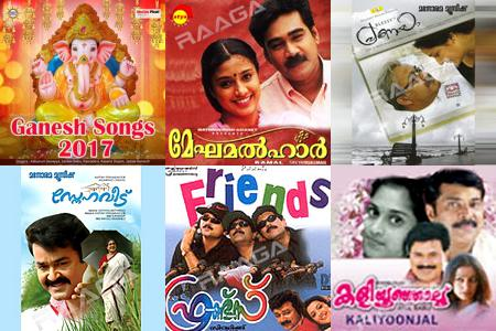 Lord Ganasha Songs