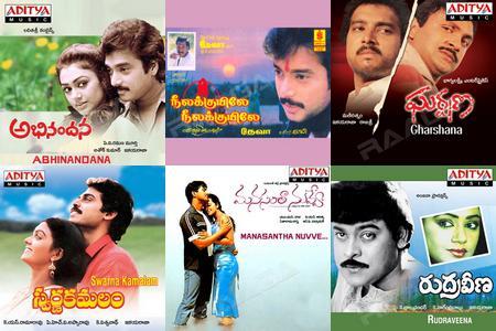 Telugu Favorites
