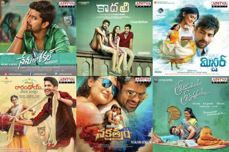 2017 Love Songs Telu