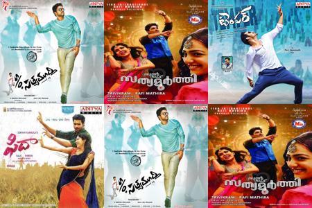 Anushka Telugu Songs