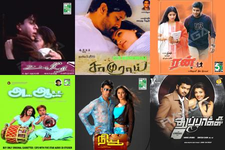 Best Tamil Hits