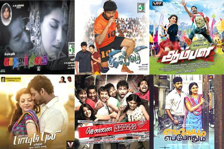 Songs Tamil New Love