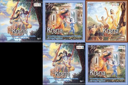 Krishna Devotional