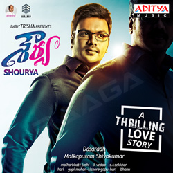 Aahwanam movie manasa song lyrics - Laura bushell film