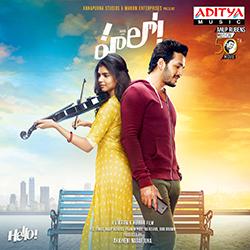 Jaunpur ke maati songs download, jaunpur ke maati bhojpuri mp3.