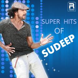 Super Hits Of Sudeep songs Download from Raaga.com