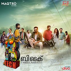 Raaga kannada movie mp3 songs free download kannadamasti. Com.