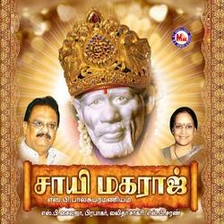 balasubramaniam shiva stuti free download
