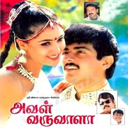 Aval varuvala mp3 songs free downloads.