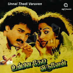 unnai thedi mp3 songs free download