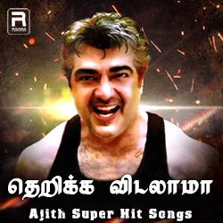 Therikka Vidalama - Ajith Super Hits songs Download from ...
