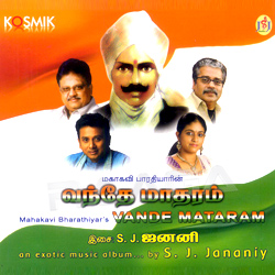 By Photo Congress    Old Tamil Love Melody Songs Mp3 Free